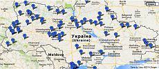 Ukraina –  marka miast